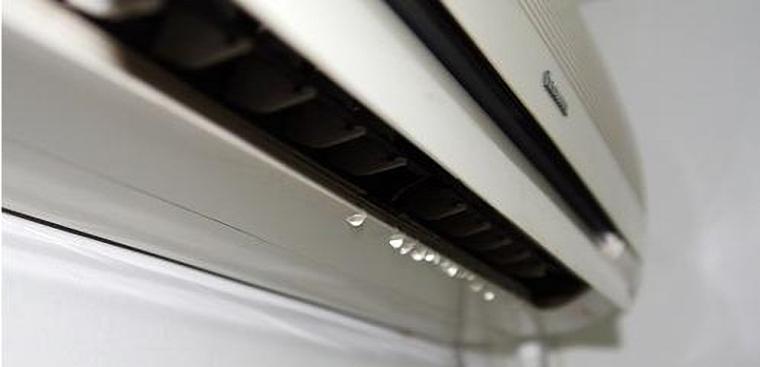 máy lạnh bị chảy nước