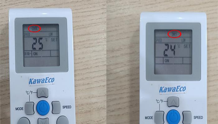 mở đúng chế độ là cáchlà cách sử dụng máy lạnh tiết kiệm điện hiệu quả nhất